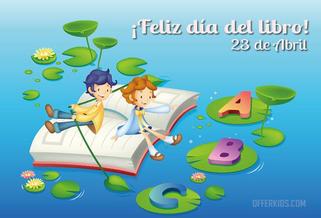 dia_del_libro_23_abril